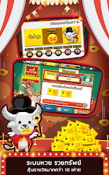 Dummy ดัมมี่ – Casino Thai APK Download – Free Card GAME for Android 4