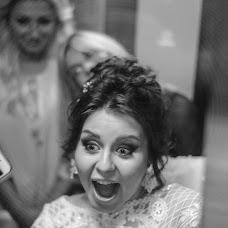 Wedding photographer Viktoriya Rigert (Rigert). Photo of 20.11.2018