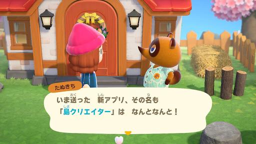 あつ森 島の評判 聞けない 青年 - Aozora Bunko