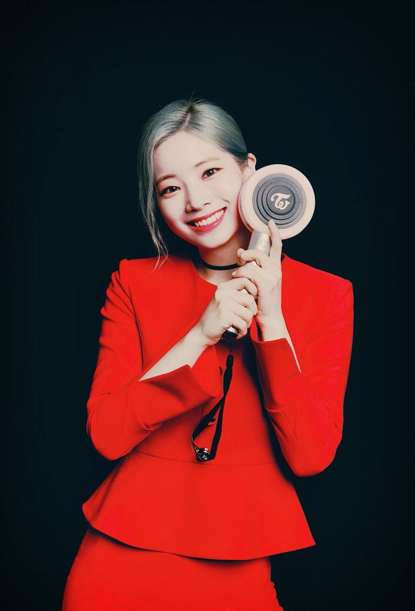 TWICE_TWICELIGHTS_DAHYUN
