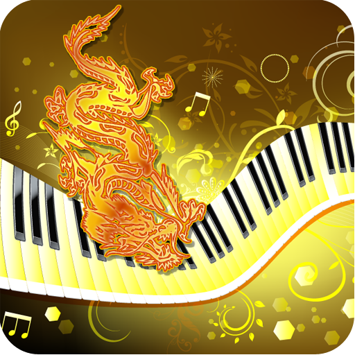 Golden Dragon Kids Piano 音樂 App LOGO-APP試玩
