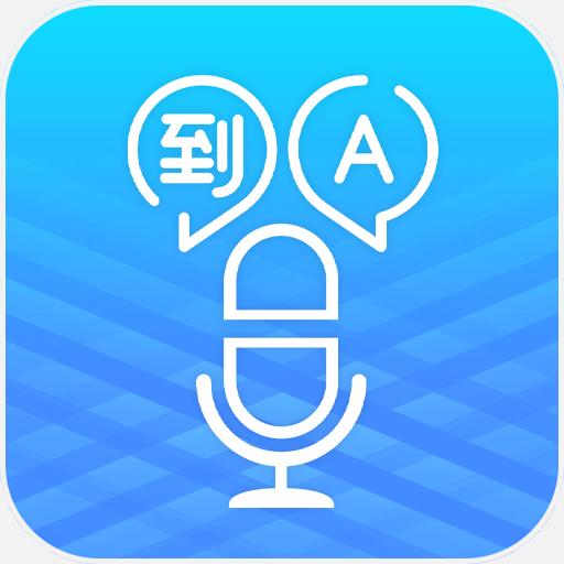 Language Translator - Communicate & Translate All