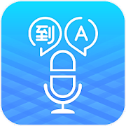 Language Translator - Communicate & Translate All