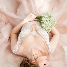 Wedding photographer Evgeniya Aseeva (JaneAusten). Photo of 28.02.2018