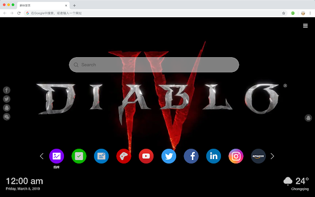 DiabloIV New Tab & Wallpapers Collection