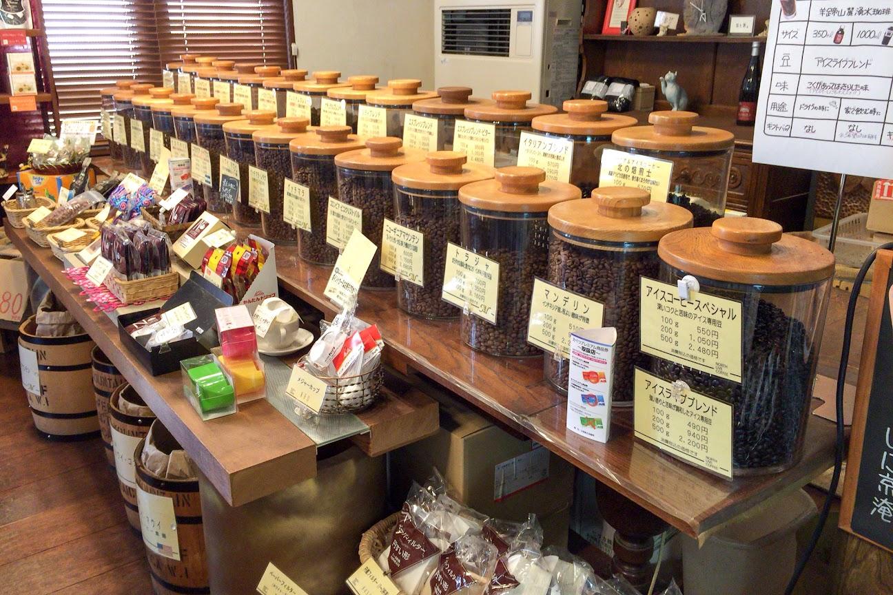 厳選された世界各国の珈琲豆