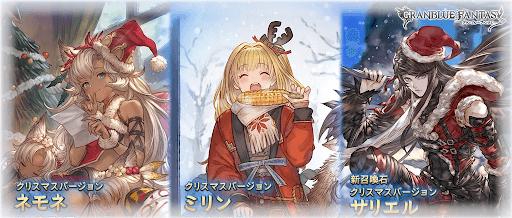 レジェフェス(クリスマス)
