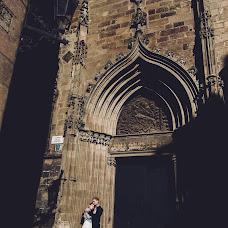 Wedding photographer Natasha Drobysh (drobysh). Photo of 13.05.2015