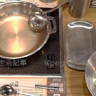 兩餐韓國年糕火鍋(重慶店)