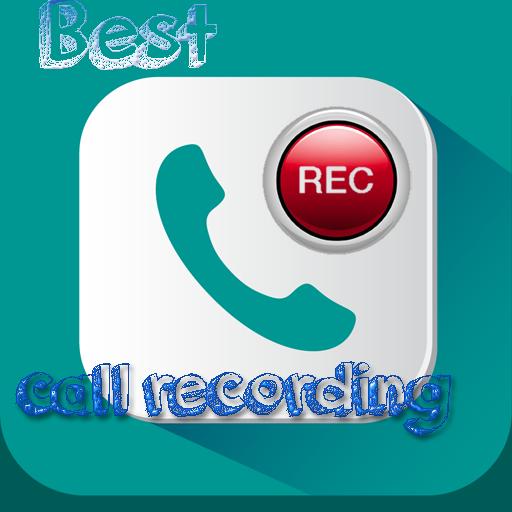 ベスト通話録音 工具 App LOGO-硬是要APP