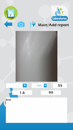 Laboratories 1.4 screenshots 7