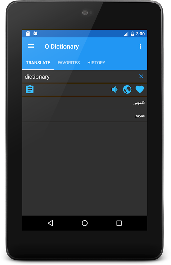 how to add arabic language to android without root