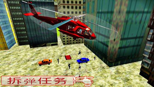 直升机飞行员炸弹处理
