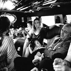 Nhiếp ảnh gia ảnh cưới Konstantin Macvay (matsvay). Ảnh của 09.06.2019