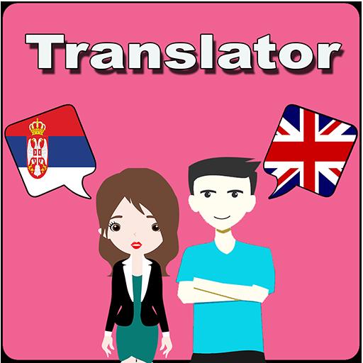 Android aplikacija Serbian To English Translator