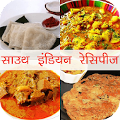 South Indian Recipe in Hindi