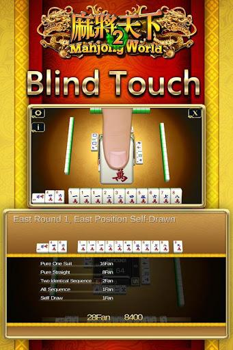 Mahjong World 2: Learn Mahjong & Win apktram screenshots 2