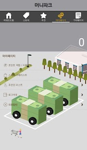 머니파크 - 돈버는앱 리워드앱 문화상품권 문상 - náhled