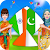 Pak India Kite Match file APK for Gaming PC/PS3/PS4 Smart TV