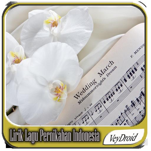 LirikLagu Pernikahan Indonesia 音樂 App LOGO-硬是要APP