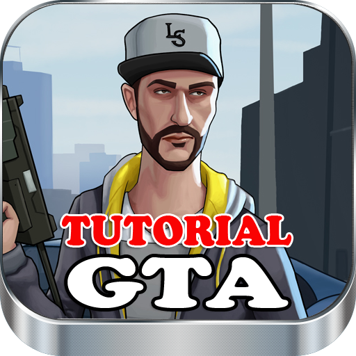 GTA 5オンラインためのチュートリアル