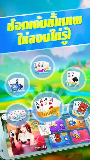 u0e1bu0e4au0e2du0e01u0e40u0e14u0e49u0e07 - u0e0au0e34u0e07u0e40u0e08u0e49u0e32  gameplay | by HackJr.Pw 2