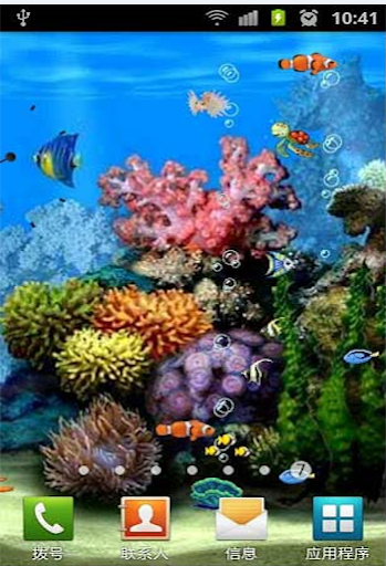 Aquarium Live Wallpapers HD