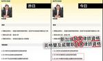 何君堯律師行網頁介紹修改 在執業律師後加上「資格」二字