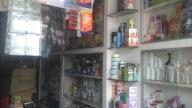 Vinayak Medical & General Store photo 1