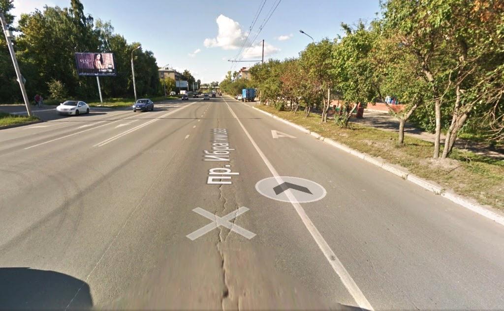 Полоса Общественного Движения Казань