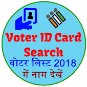 Voter Id Card List 2018 - All India