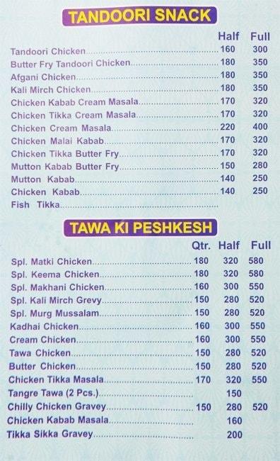 Kamal Chicken menu 2