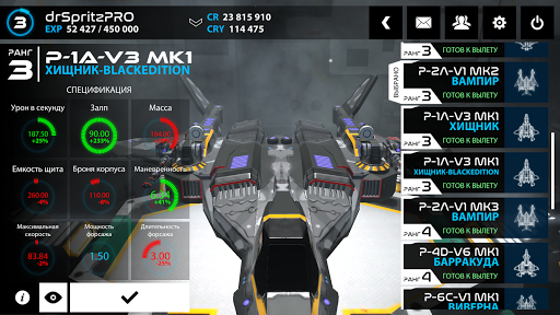 Star Combat Online  screenshots 21