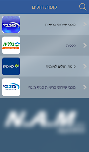 ‫ערד ליין - Arad Line‬‎- screenshot thumbnail