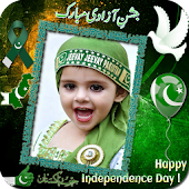Pak Independence Day Photo Frames
