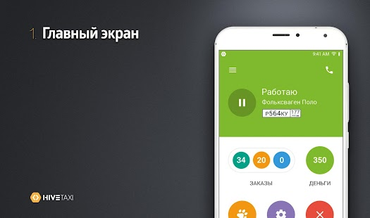 Taxiti Водитель - náhled