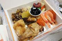 神田日本料理