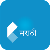 English Marathi Dictionary