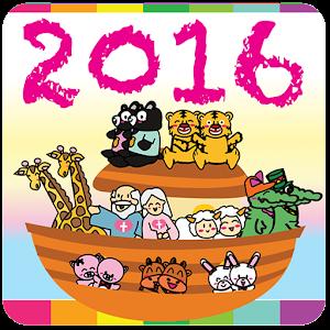2016 Bahamas Public Holidays