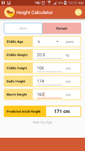 Height Calculator- screenshot thumbnail