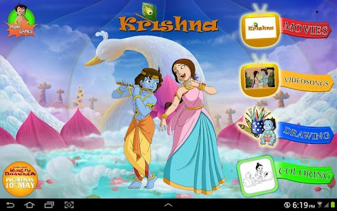 Krishna Movies App Download For Android and iPhone 1