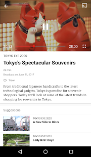 NHK WORLD TV- screenshot thumbnail
