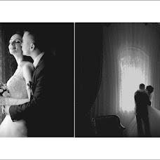 Wedding photographer Dmitriy Korablev (fotodimka). Photo of 11.04.2017