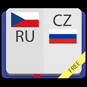 Tải Чешско APK