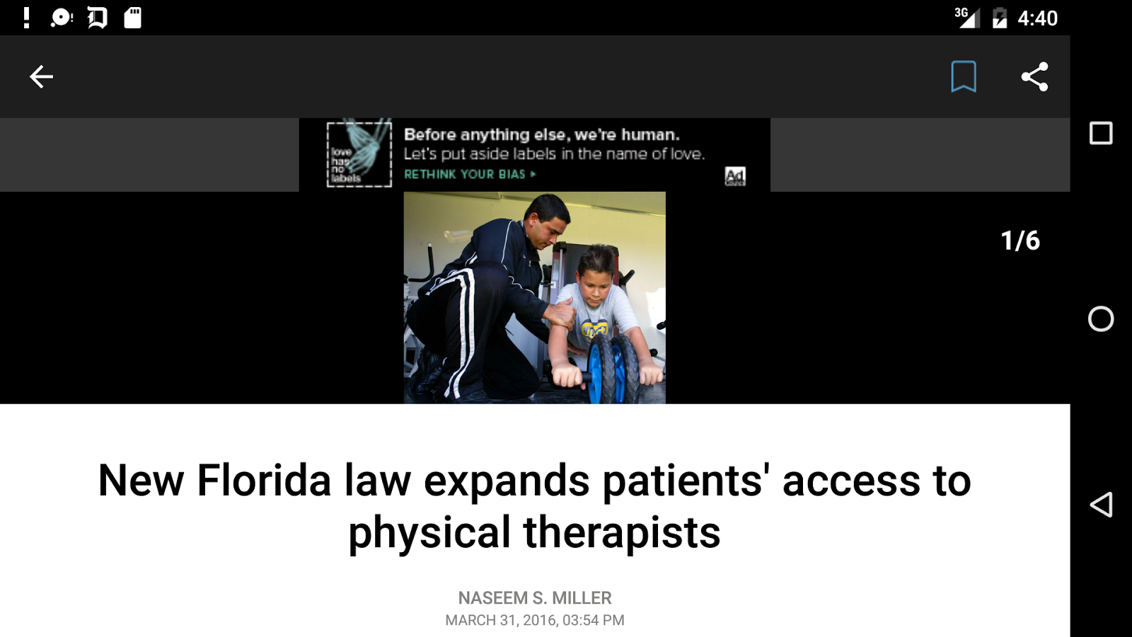 Orlando Sentinel- screenshot