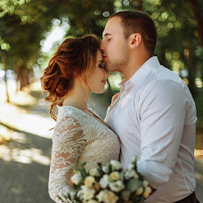 Wedding photographer Darya Lugovaya (lugovaya). Photo of 11.04.2018