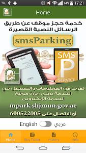 mParking Sharjah screenshot 1