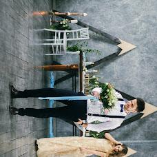 Wedding photographer Nadezhda Prutovykh (NadiPruti). Photo of 07.04.2017