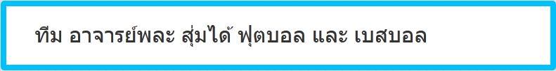 Example_team.JPG