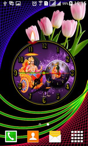 Shani Clock